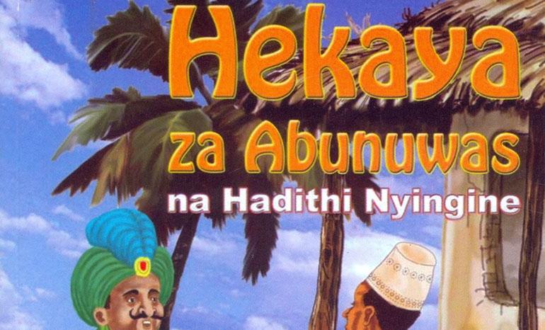 Hekaya za Abunuwas na Hadithi Nyingine