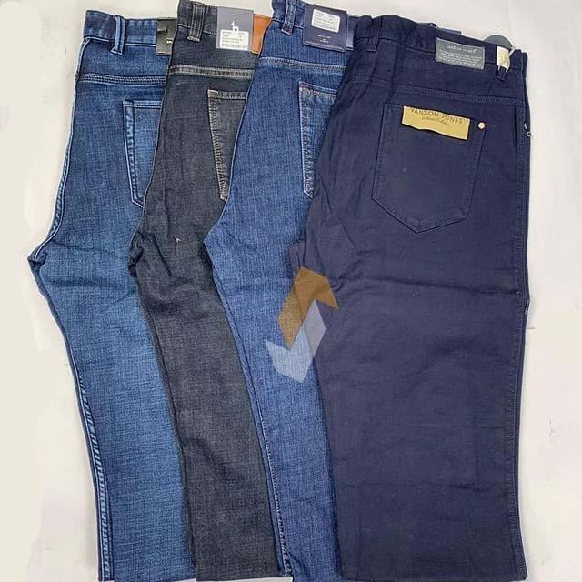 Sandaland trouser