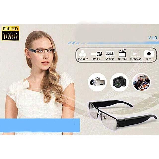 Fashionable Spy Glasses - Black