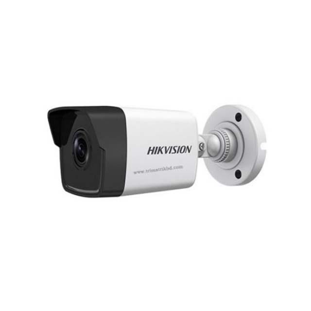 Bullet IP camera 4MP (4mm)