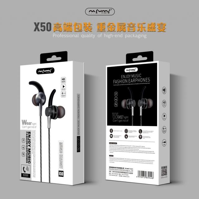 Bluetooth Headset/ Earphones - NFM-X50