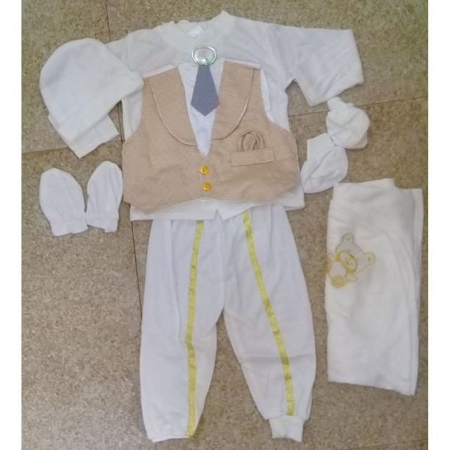 Khajumo Baby Suit