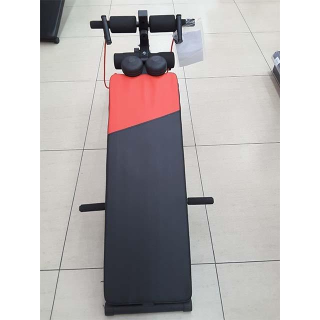 Multfunctional Fitness Board