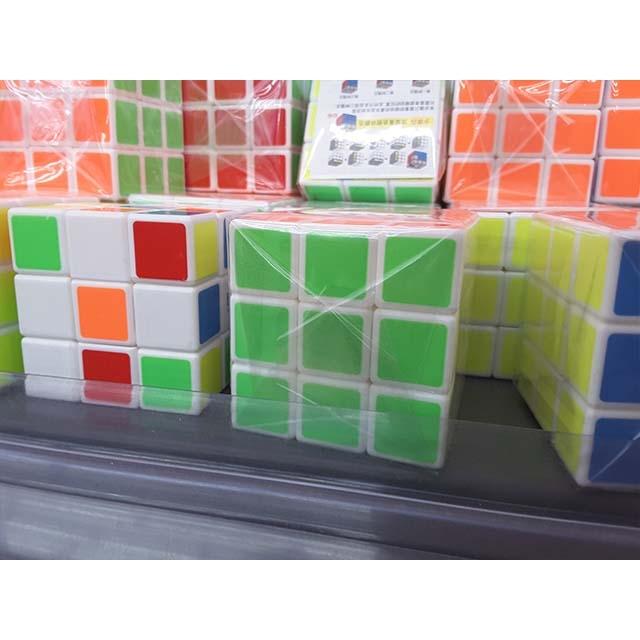 Rubiks cube toy