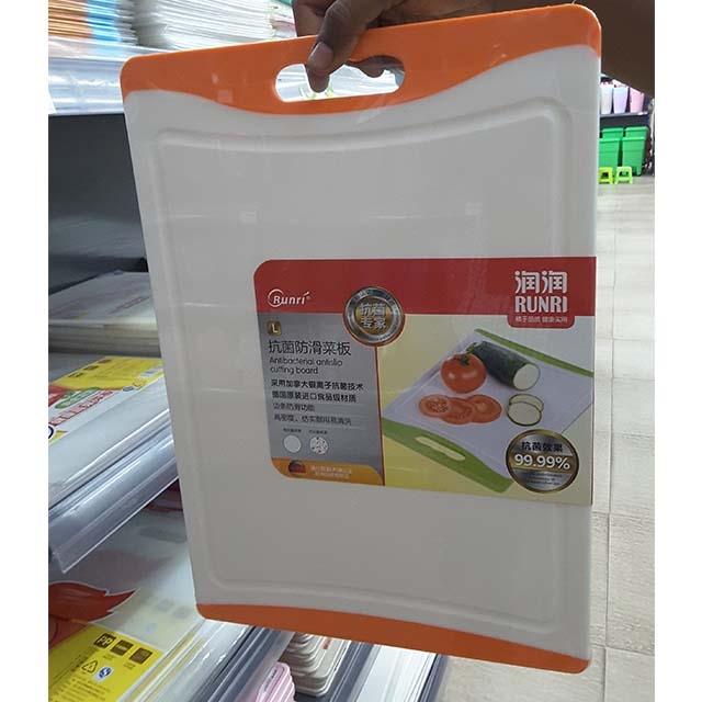 Orange Cutting Board