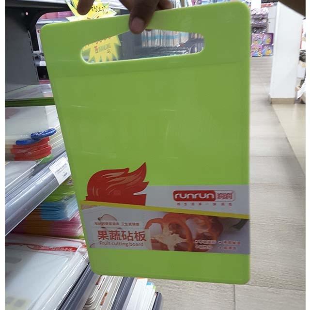 Green Cutting Board