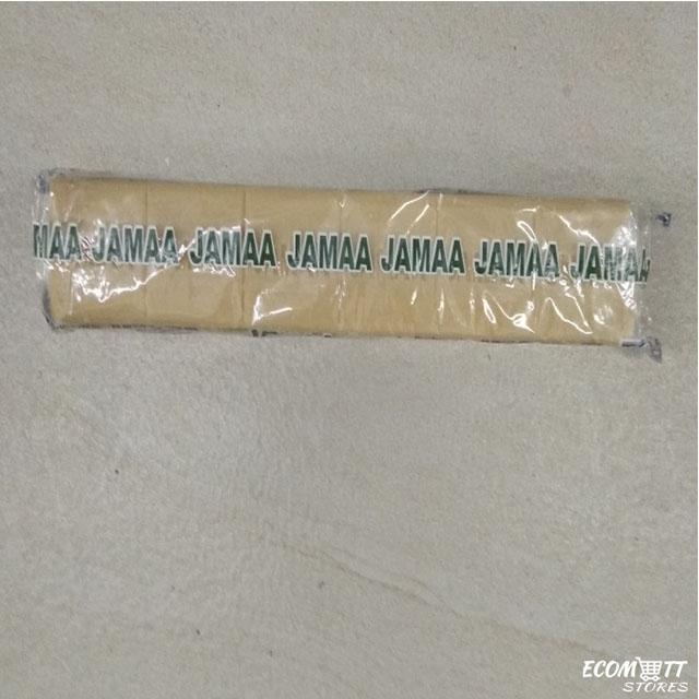 Jamaa Bar Soap