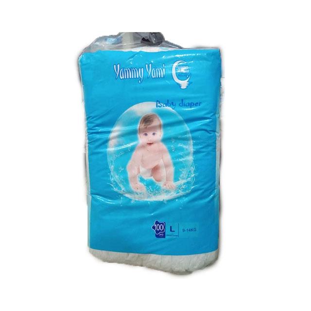 Yammy Yammi Baby Diaper - 50 Pcs