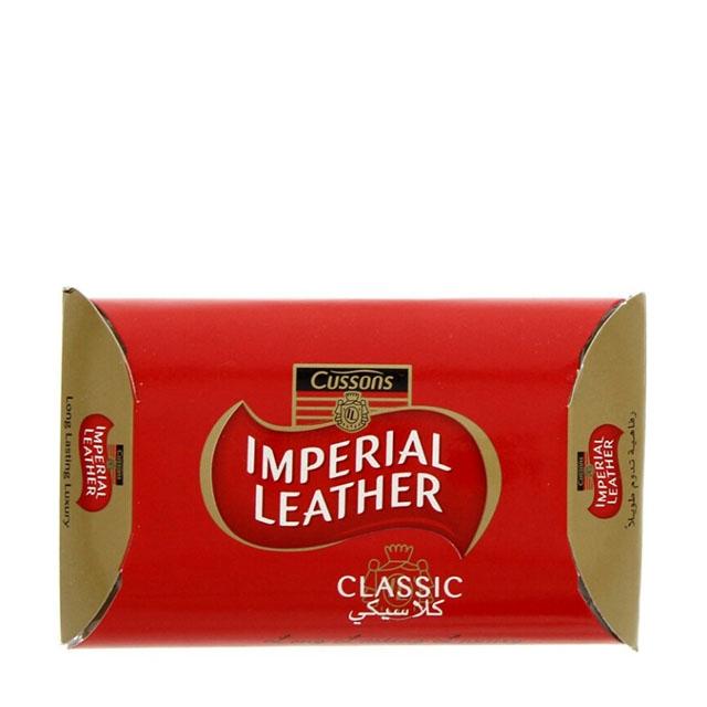 AS - Empirial kubwa soap