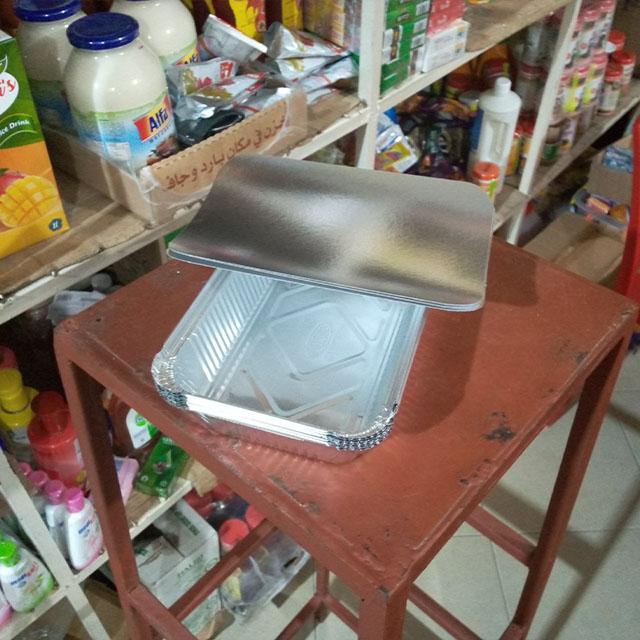 BGJR shop - Aluminium container 1pc