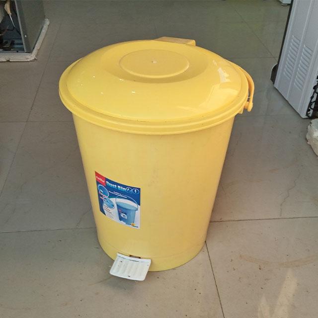 DeMo - Yellow dust bin