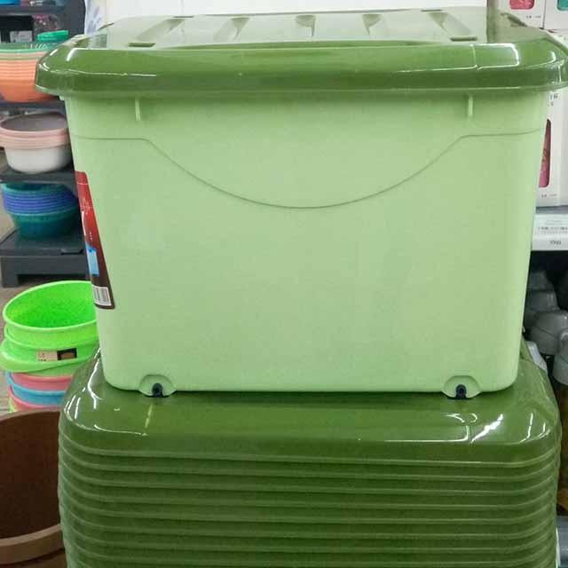 Wanlong- Storage box basin small