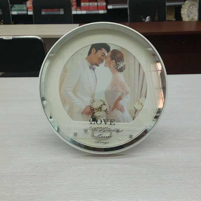 Wanlong - Love Photo Frame